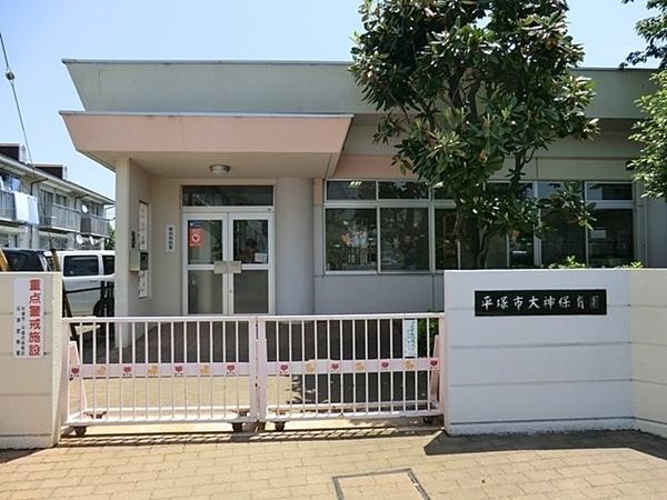 平塚市大神保育園