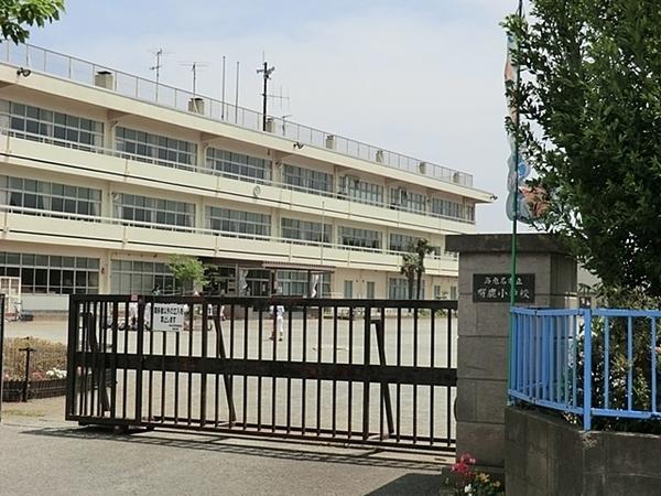 海老名市立海西中学校