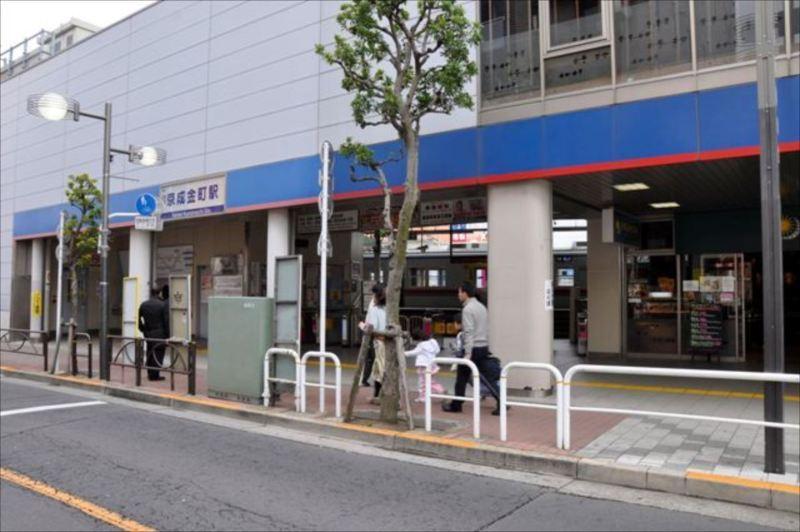 京成金町線「京成金町」駅バス9分 「二丁目中央」停歩1分