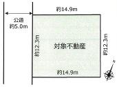 区画図 187.72㎡55.57坪 整形地