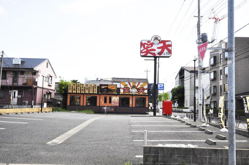 道とん堀水元店