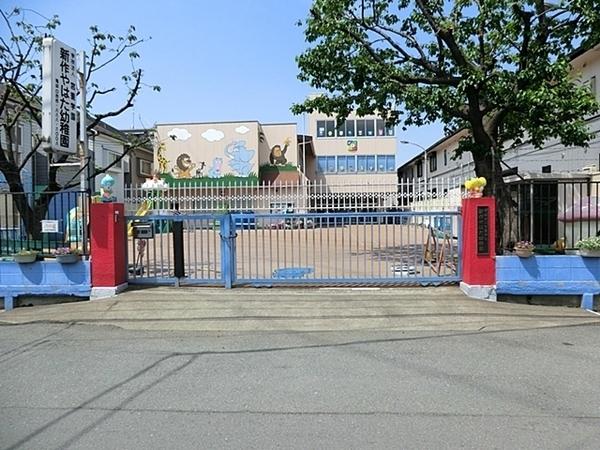新作やはた幼稚園