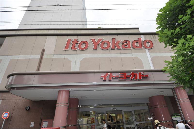 イトーヨーカドー竹の塚店