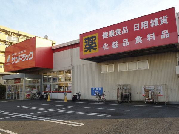 Fuji戸室店ま