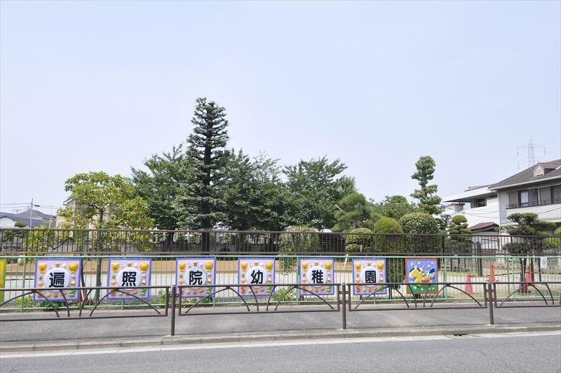 遍照院幼稚園