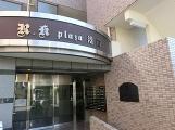 神奈川県横浜市港南区芹が谷2丁目の物件画像