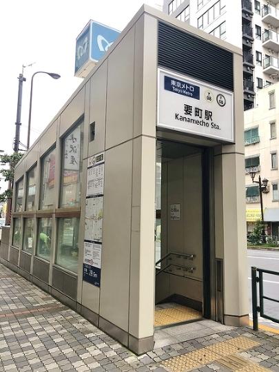 要町駅(東京メトロ 有楽町線)