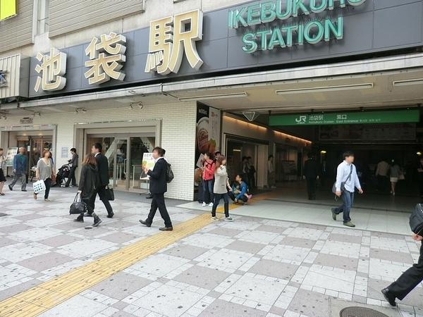池袋駅(JR 山手線)
