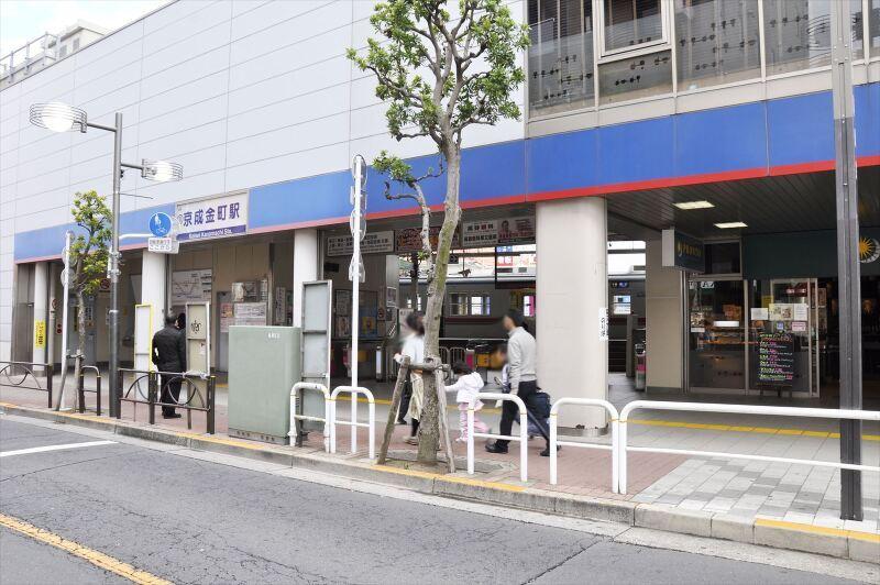 京成金町線『京成金町』駅バス11分『水元そよかぜ園』停歩3分
