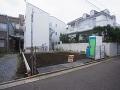 東京都練馬区石神井台8丁目の物件画像