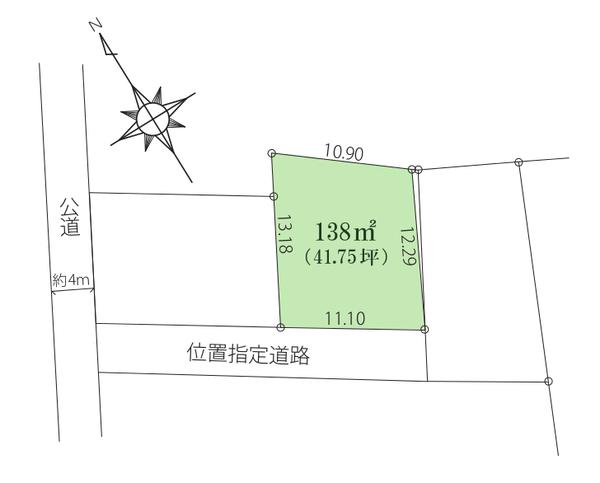 「玉川学園前」駅まで徒歩18分!