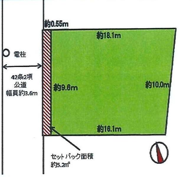 敷地50坪以上!! 間口9.6m お好きなハウスメーカー様で建築して下さい。<br>
