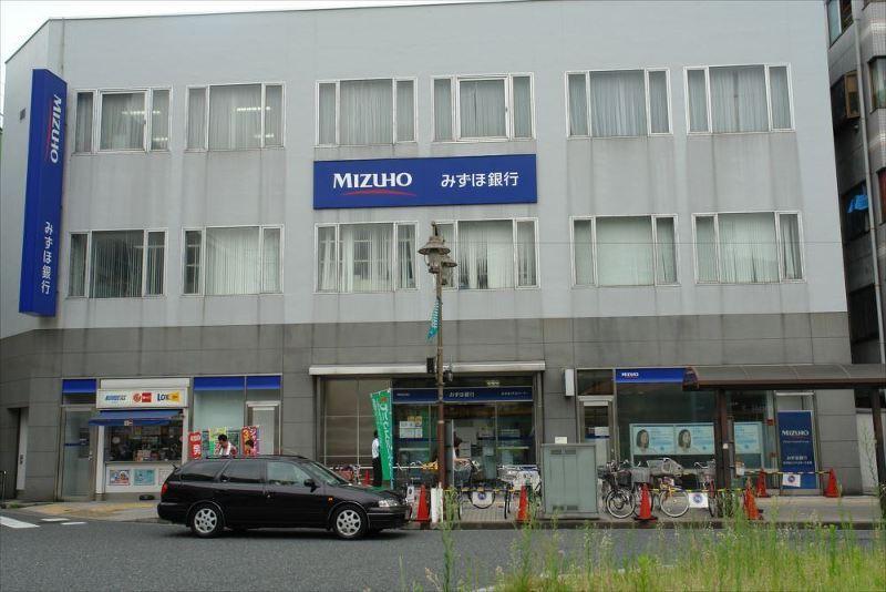 みずほ銀行亀有支店