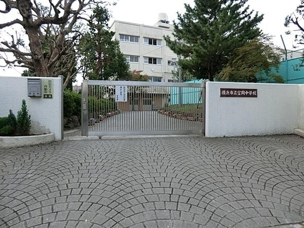 横浜市立富岡中学校