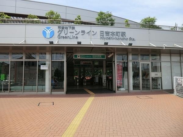 日吉本町駅(横浜市営地下鉄 グリーンライン)