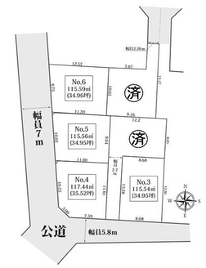 「本厚木」駅まで徒歩21分!