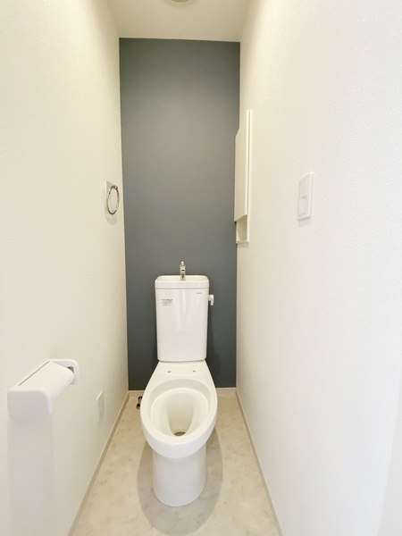 シャワートイレ!