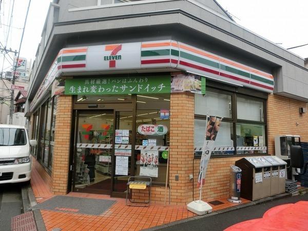 セブンイレブン世田谷三宿2丁目店