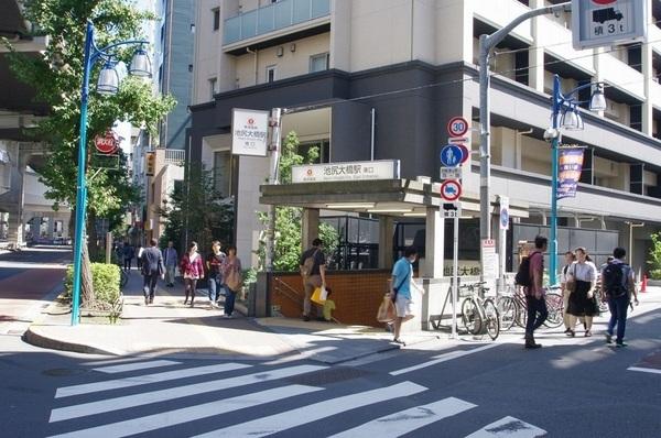 池尻大橋駅(東急 田園都市線)