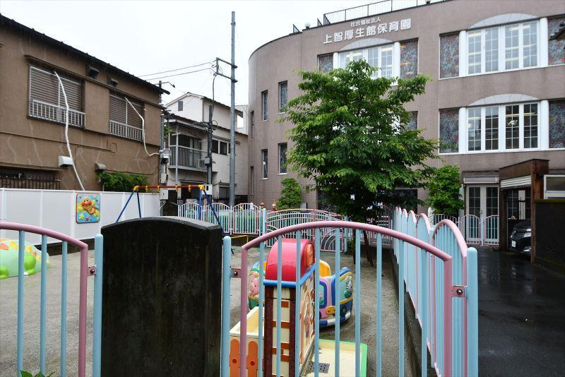 上智厚生館保育園