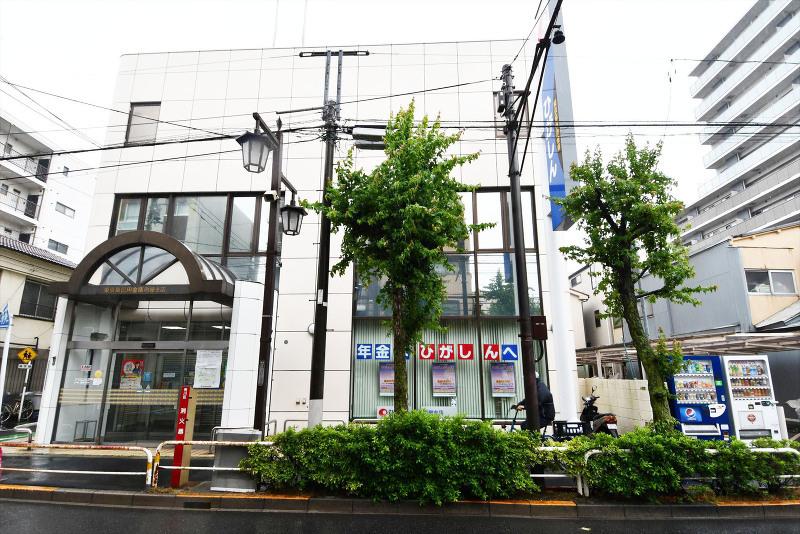 東京東信用金庫町屋支店