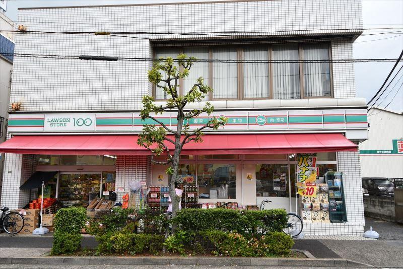 ローソンストア100足立大谷田店