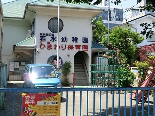 若水幼稚園