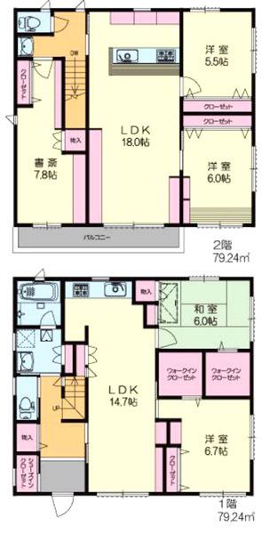 へーベルハウス施工の2世帯住宅