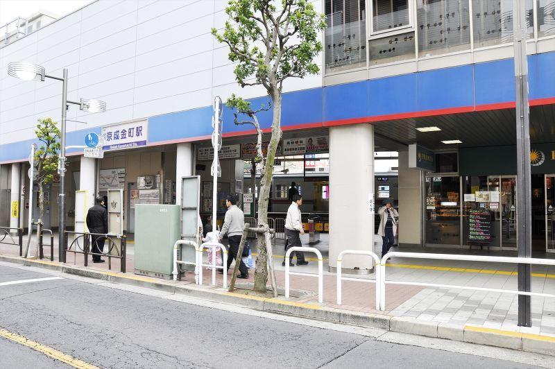 京成金町線「京成金町」駅バス17分 「幸田小学校」停歩2分