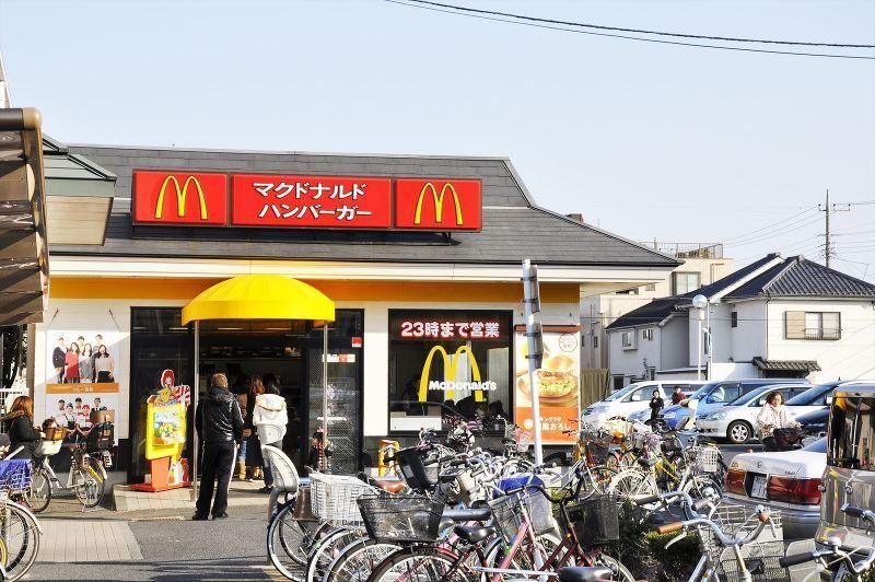 マクドナルド水元ライフ店