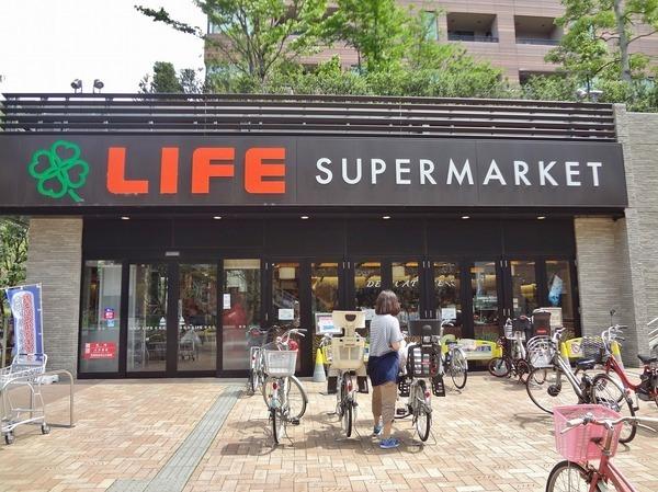 ライフ目黒大橋店