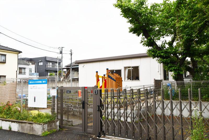 青井おひさま保育園
