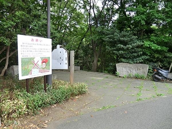 玉川野毛町公園