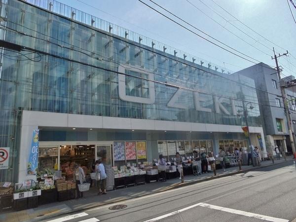 スーパーオオゼキ尾山台店