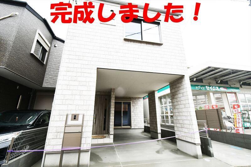 大谷田第31期建売