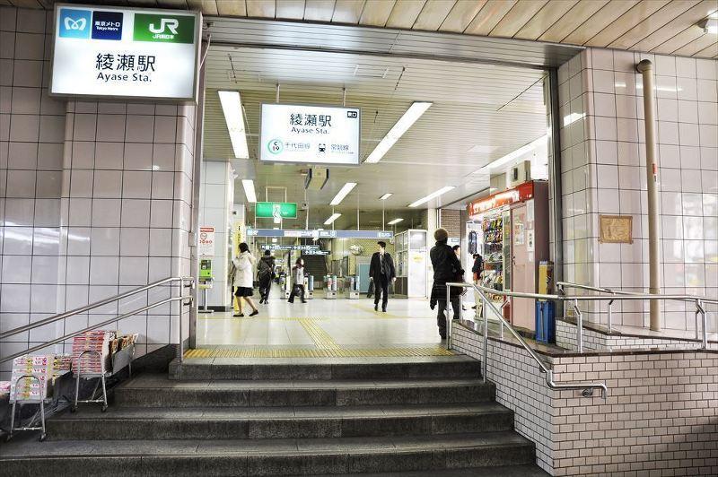 東京メトロ千代田線「綾瀬」駅よりバス14分「保塚町」停歩4分