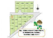 東京都調布市深大寺北町3丁目の画像