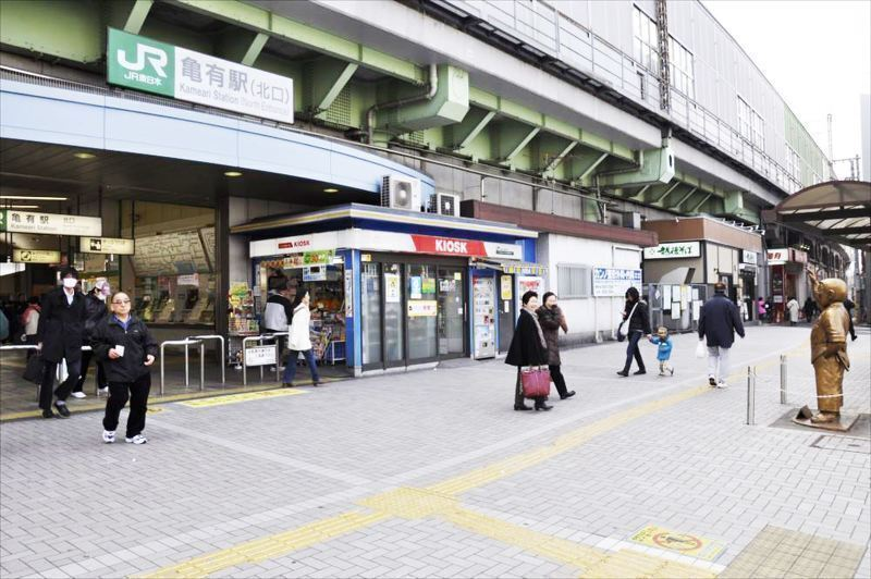 JR『亀有』駅バス12分『都営住宅前』停歩3分