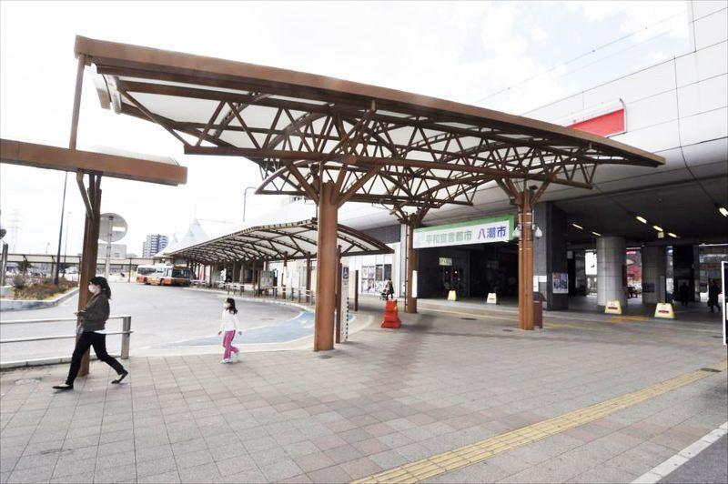 つくばエクスプレス「八潮」駅バス9分 「足立郷土博物館」停歩5分