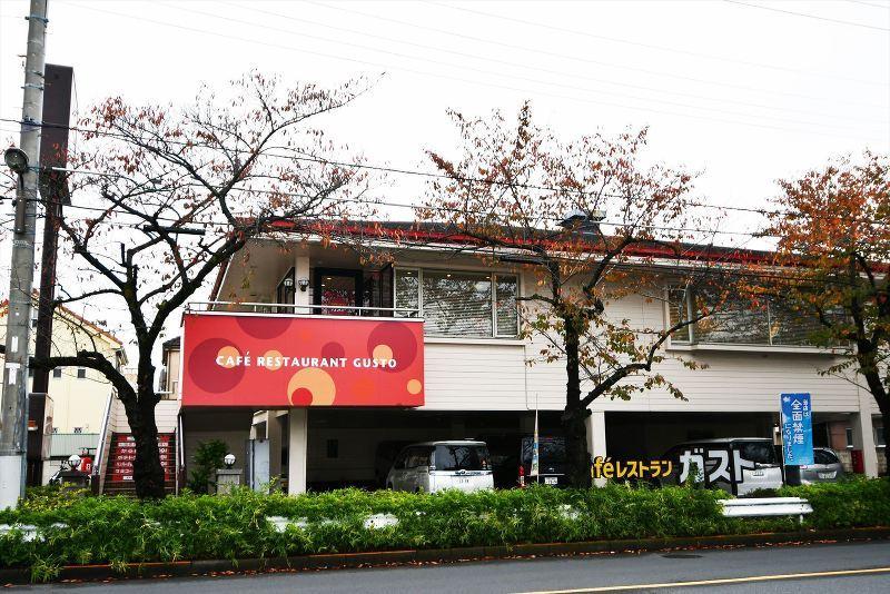 ガスト足立大谷田店