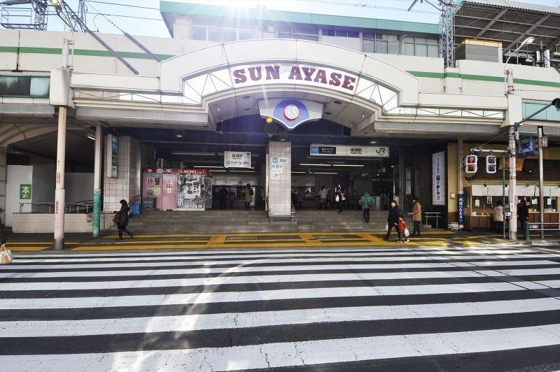 「お花茶屋」駅バス9分「西亀有3丁目」停歩3分