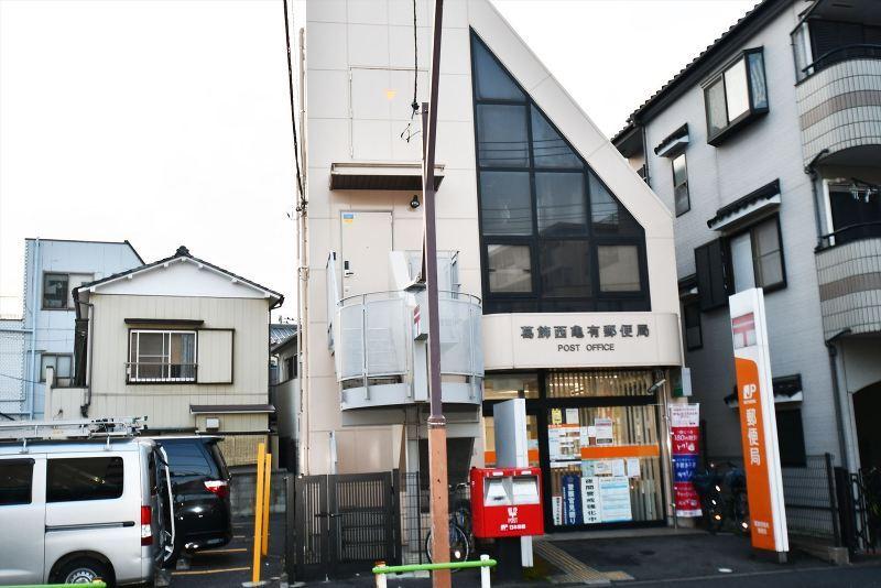 ロイヤルホスト亀有店