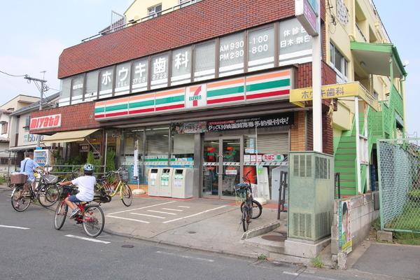 セブンイレブン世田谷鎌田2丁目店