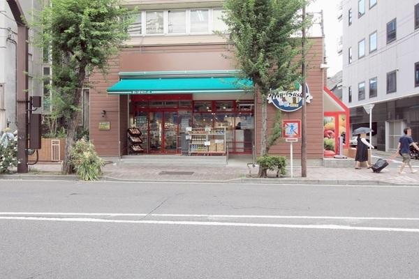 まいばすけっと三軒茶屋駅西店
