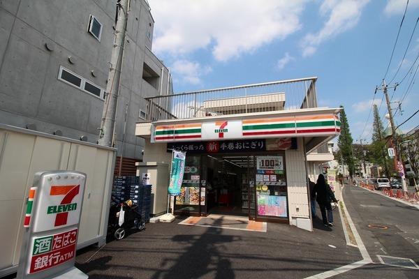 セブンイレブン世田谷玉川店
