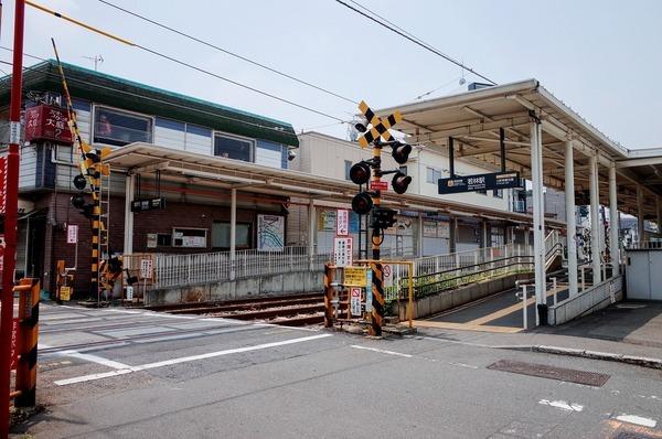 若林駅(東急 世田谷線)