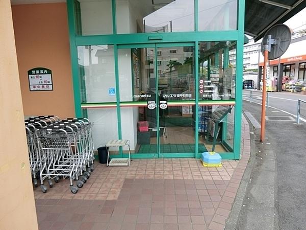 マルエツ愛甲石田店