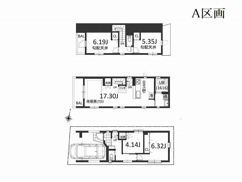【A号棟】 建物面積 105.06m2 土地建物価格 6780万円