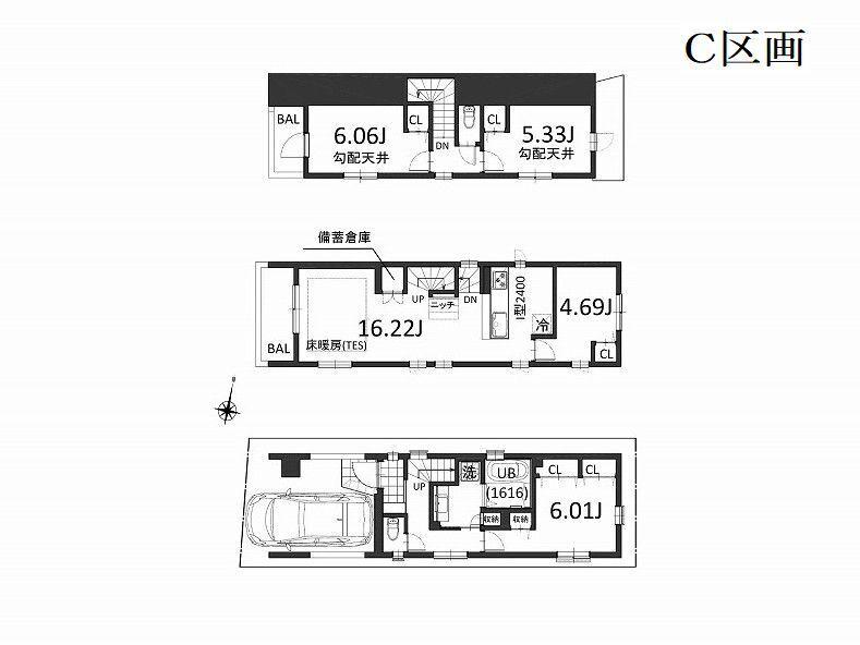 【C号棟】 建物面積 104.62m2 土地建物価格 6680万円