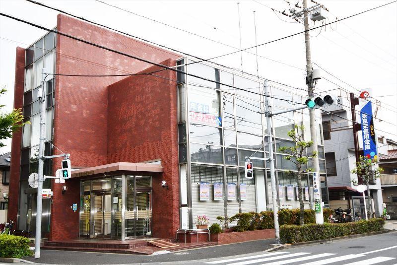 東京東信用金庫東和支店